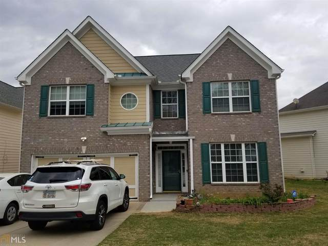 2821 Valley Spring, Lawrenceville, GA 30044 (MLS #8958679) :: Michelle Humes Group