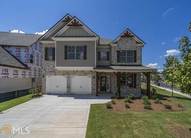 4653 Sweetwater Ave, Powder Springs, GA 30127 (MLS #8958708) :: Perri Mitchell Realty