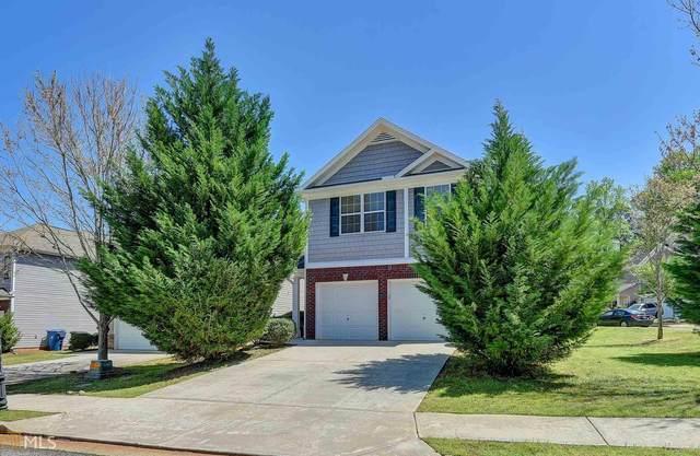 574 Lobdale Falls Dr, Lawrenceville, GA 30045 (MLS #8958790) :: AF Realty Group