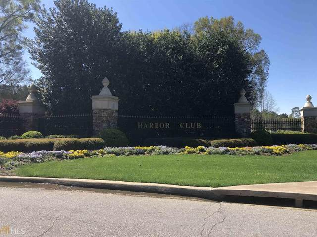 1520 Lighthouse Cir, Greensboro, GA 30642 (MLS #8959029) :: Crown Realty Group