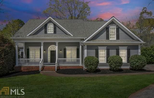 13 Mossy Rock Lane Sw, Cartersville, GA 30120 (MLS #8959227) :: Crest Realty