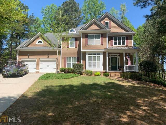 125 High Garden Terrace, Newnan, GA 30263 (MLS #8959298) :: Military Realty