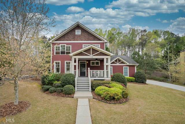 1145 Verandah Ln, Atlanta, GA 30316 (MLS #8959301) :: Military Realty