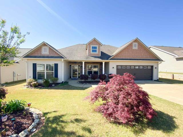 104 Sheila St, Lagrange, GA 30241 (MLS #8959425) :: RE/MAX Eagle Creek Realty