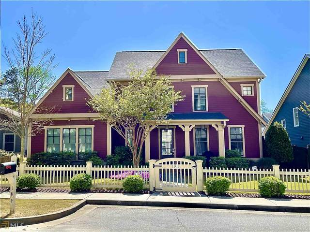 184 Hunter St, Norcross, GA 30071 (MLS #8959710) :: Savannah Real Estate Experts