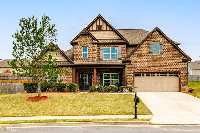 2646 Holden Spring Dr, Dacula, GA 30019 (MLS #8960822) :: The Ursula Group