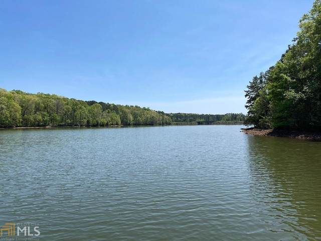 0 Lower Glass Bridge Rd Tr 2, Lagrange, GA 30240 (MLS #8961194) :: Perri Mitchell Realty