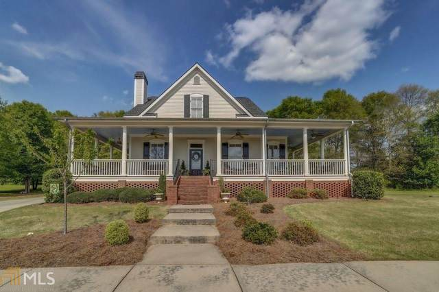 4302 Brookhaven Dr, Covington, GA 30014 (MLS #8961708) :: Team Cozart