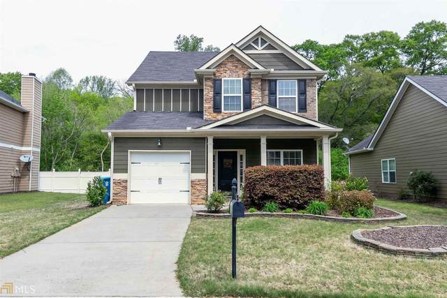 6662 Silk Tree Pt, Braselton, GA 30517 (MLS #8961709) :: Buffington Real Estate Group