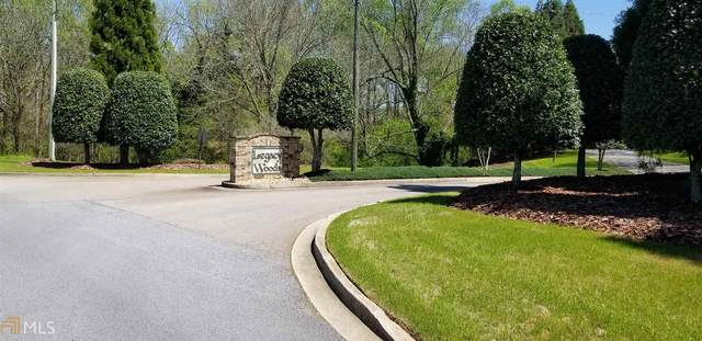 195 Legacy Dr, Demorest, GA 30535 (MLS #8961830) :: RE/MAX Eagle Creek Realty