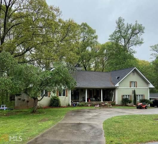 225 Wren Rd, Covington, GA 30016 (MLS #8962053) :: Savannah Real Estate Experts
