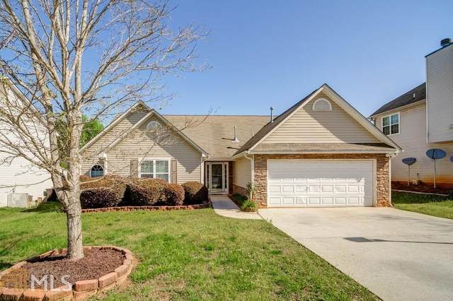 5460 Yellow Pine Drive, Mcdonough, GA 30252 (MLS #8962135) :: Houska Realty Group