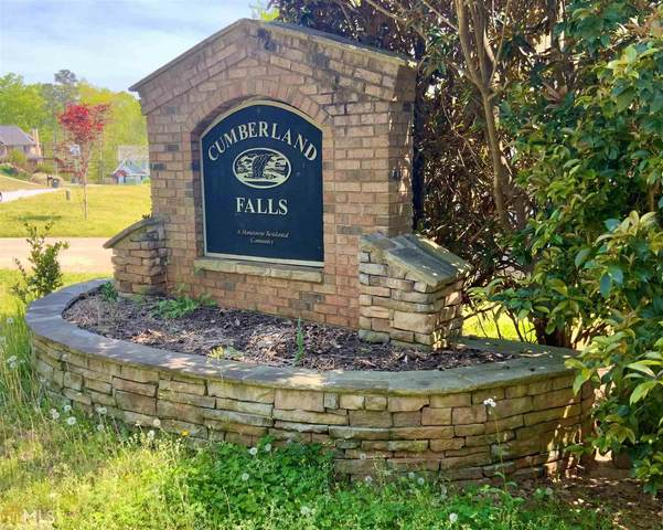 27 Cumberland Creek Court, Dallas, GA 30132 (MLS #8962421) :: The Ursula Group