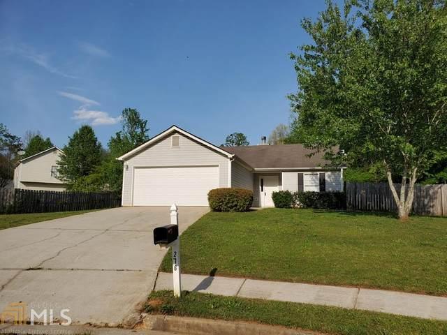 276 Village Drive, Mcdonough, GA 30253 (MLS #8962435) :: The Durham Team