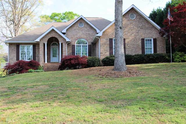 251 Clarkdell Drive, Stockbridge, GA 30281 (MLS #8962614) :: Keller Williams