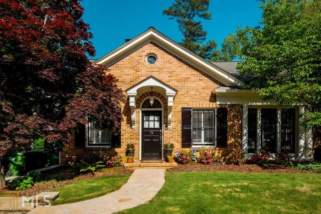 74 Park Circle Ne, Atlanta, GA 30305 (MLS #8962704) :: Michelle Humes Group