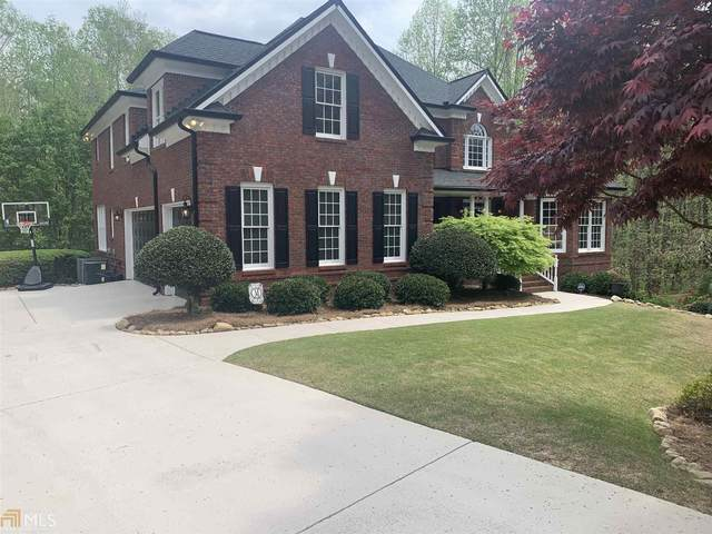 2044 Ewing Estates, Dacula, GA 30019 (MLS #8962833) :: Buffington Real Estate Group