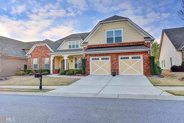 3744 SW Golden Leaf Pt, Gainesville, GA 30504 (MLS #8963177) :: Bonds Realty Group Keller Williams Realty - Atlanta Partners
