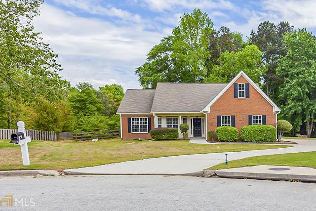 2117 Green Gate, Grayson, GA 30017 (MLS #8963680) :: Savannah Real Estate Experts