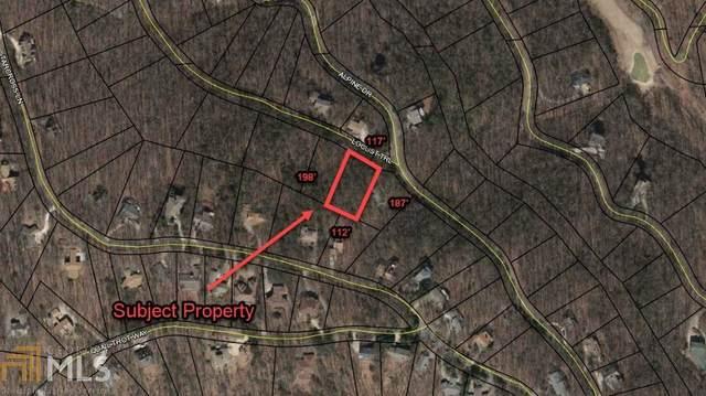 131 Locust Trl, Jasper, GA 30143 (MLS #8963923) :: Perri Mitchell Realty