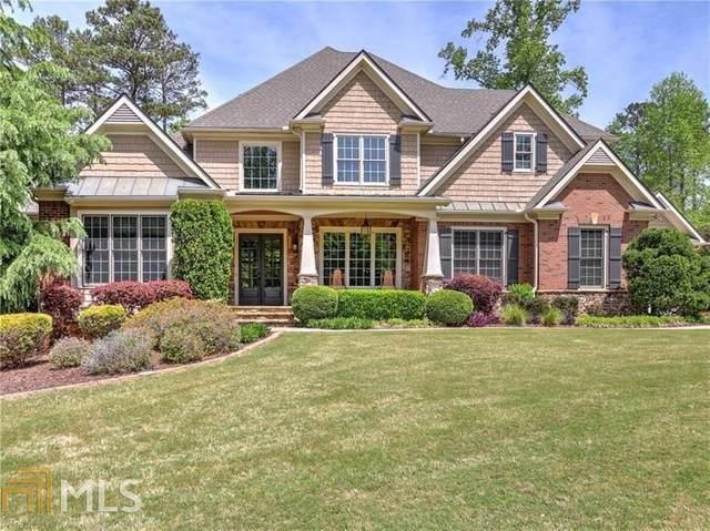 104 Alice Bridge Way, Woodstock, GA 30188 (MLS #8964056) :: Savannah Real Estate Experts