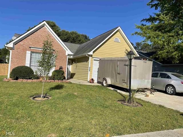 850 Kibbe Cir, Lawrenceville, GA 30044 (MLS #8964466) :: Savannah Real Estate Experts
