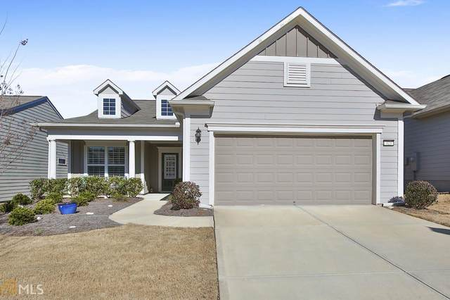 323 Sweet Gum Dr, Griffin, GA 30223 (MLS #8964733) :: RE/MAX Eagle Creek Realty