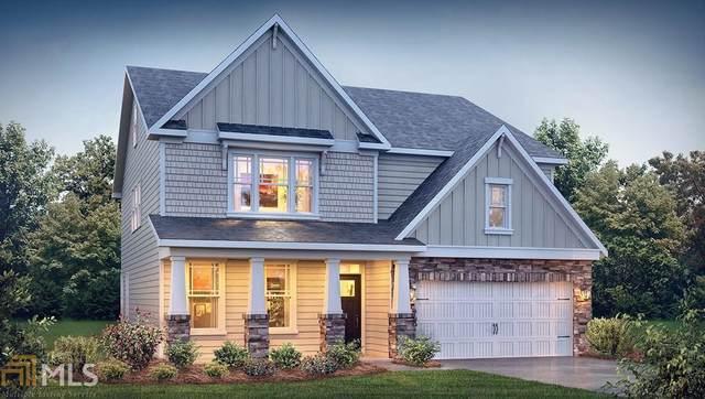 335 Darien Dr, Senoia, GA 30276 (MLS #8965078) :: Savannah Real Estate Experts