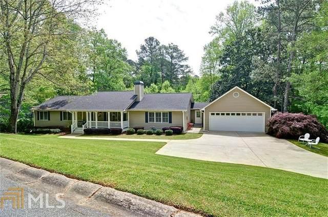 1650 Shamrock Trl, Smyrna, GA 30080 (MLS #8965226) :: Savannah Real Estate Experts