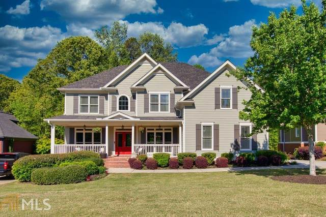 1788 Autumn Sage Dr, Dacula, GA 30019 (MLS #8965964) :: Savannah Real Estate Experts