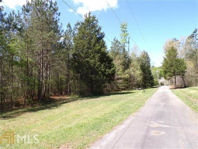 50 Mark Trl, Adairsville, GA 30103 (MLS #8966151) :: Military Realty