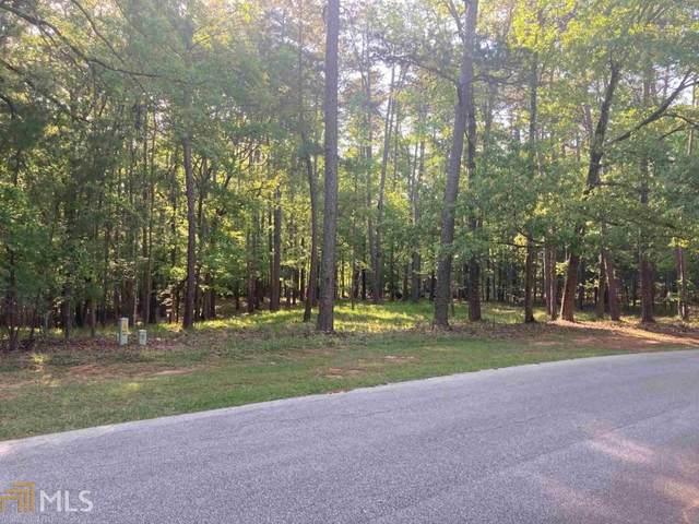 1021 Tallesse Trl, Greensboro, GA 30642 (MLS #8966427) :: Savannah Real Estate Experts