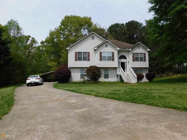 30 Saratoga Pt, Covington, GA 30016 (MLS #8966892) :: Savannah Real Estate Experts