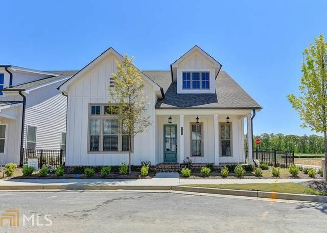 1673 Harvest Park Ln, Suwanee, GA 30024 (MLS #8966999) :: HergGroup Atlanta