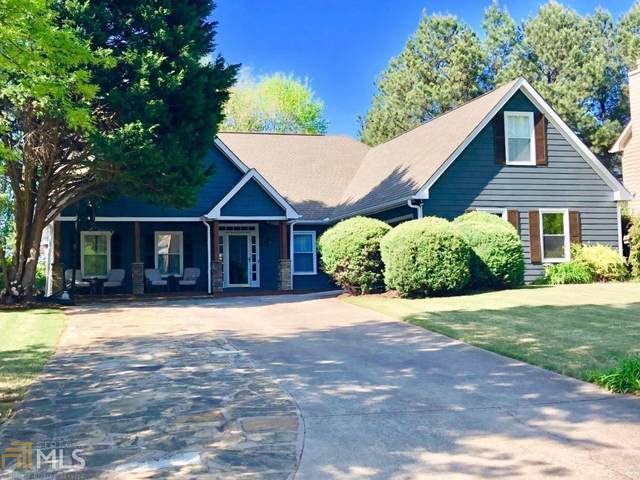 4705 Hardwick Ct, Suwanee, GA 30024 (MLS #8967023) :: Savannah Real Estate Experts