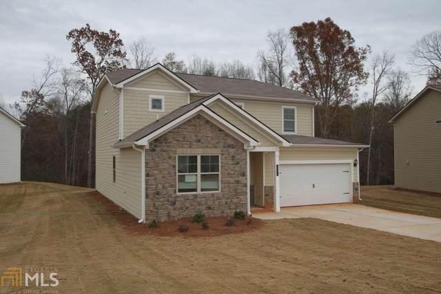 137 Park Chase Ln, Dallas, GA 30132 (MLS #8967045) :: Savannah Real Estate Experts