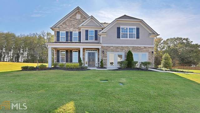 13118 Vista Dr #448, Covington, GA 30014 (MLS #8967618) :: Savannah Real Estate Experts