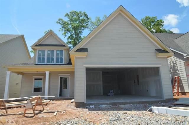 135 Farrell Creek Dr, Senoia, GA 30276 (MLS #8967686) :: Savannah Real Estate Experts