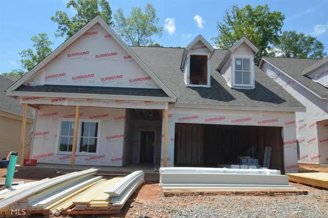 145 Farrell Creek Dr, Senoia, GA 30276 (MLS #8967687) :: Savannah Real Estate Experts