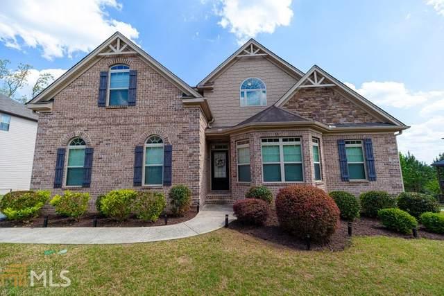 1693 Waterchase Dr, Dacula, GA 30019 (MLS #8967844) :: Savannah Real Estate Experts