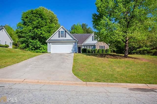 80 Stephens, Covington, GA 30016 (MLS #8968024) :: Savannah Real Estate Experts