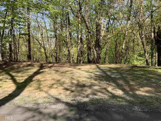 0 Walnut Mountain Rd J226, Ellijay, GA 30536 (MLS #8968112) :: Savannah Real Estate Experts