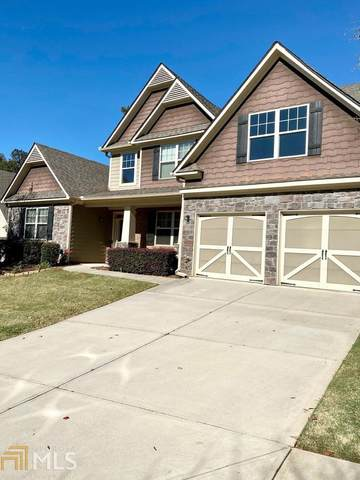 2238 Glenn Valley Dr, Marietta, GA 30064 (MLS #8968489) :: Savannah Real Estate Experts