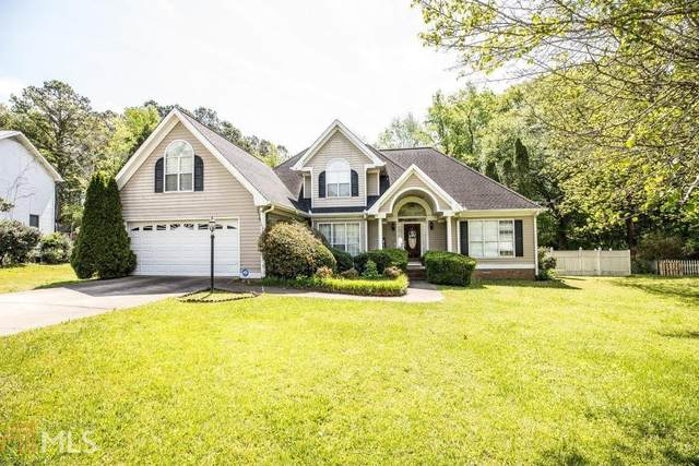 115 Hunters Way, Carrollton, GA 30116 (MLS #8968536) :: Savannah Real Estate Experts