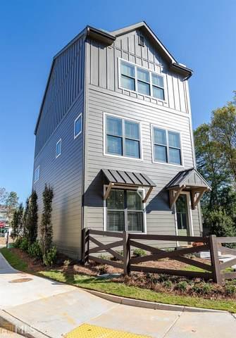2414 Folly Ln, Atlanta, GA 30339 (MLS #8968622) :: Savannah Real Estate Experts