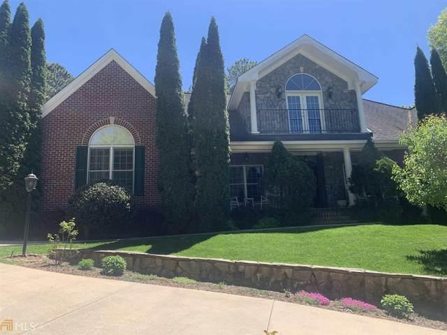 280 Wilfar Strasse, Helen, GA 30545 (MLS #8968913) :: Savannah Real Estate Experts