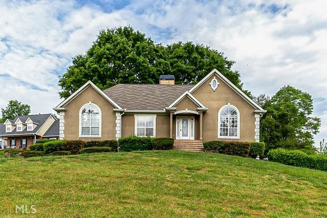 4317 Windmill, Douglasville, GA 30135 (MLS #8969328) :: Savannah Real Estate Experts