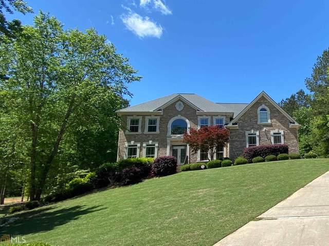 707 Alberta Dr, Mcdonough, GA 30252 (MLS #8969600) :: Savannah Real Estate Experts