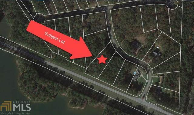 107 Stonebridge Ln, Lagrange, GA 30240 (MLS #8969717) :: AF Realty Group