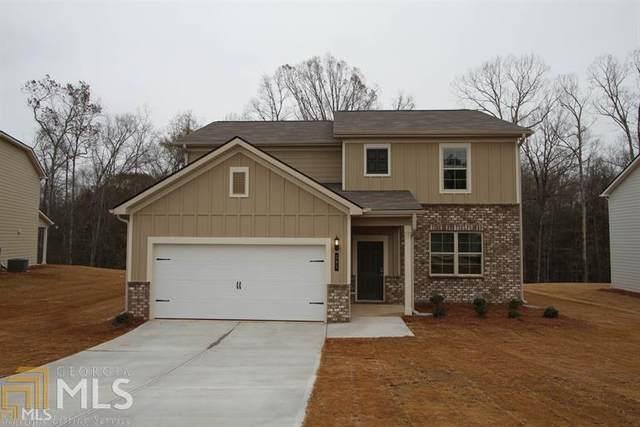 194 Park Chase Ln #262, Dallas, GA 30132 (MLS #8969864) :: Amy & Company | Southside Realtors